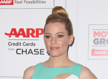 Elizabeth Banks to headline the 2016 Produced by Conference