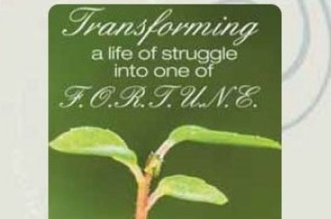 Book Giveaway:  Transforming a Life of Struggle into One of F.O.R.T.U.N.E.