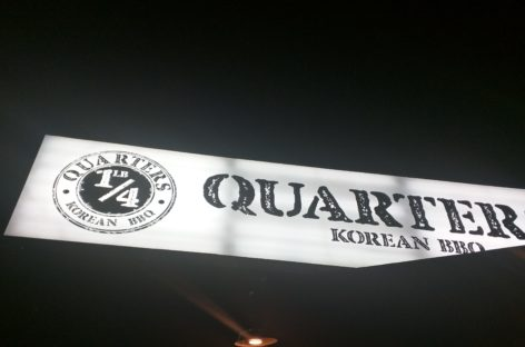 Quarters Korean BBQ dishes out quality over quantity